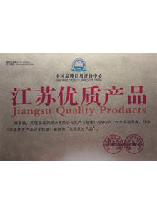 江苏优质品牌,润滑油代理,润滑油加盟